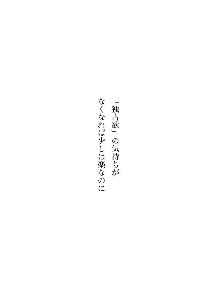 f:id:raimu6666:20190201223741j:plain