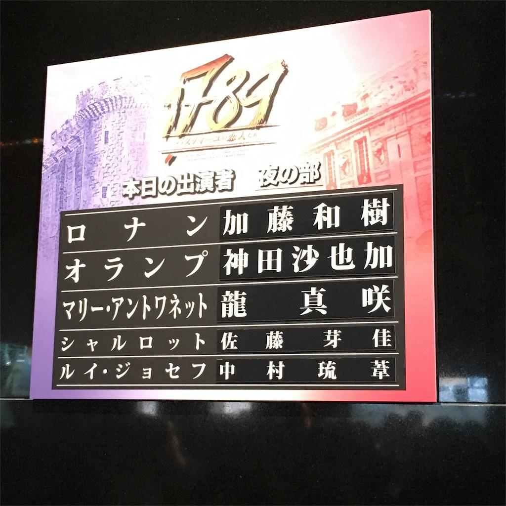 f:id:raimu_sakura:20180428233131j:image