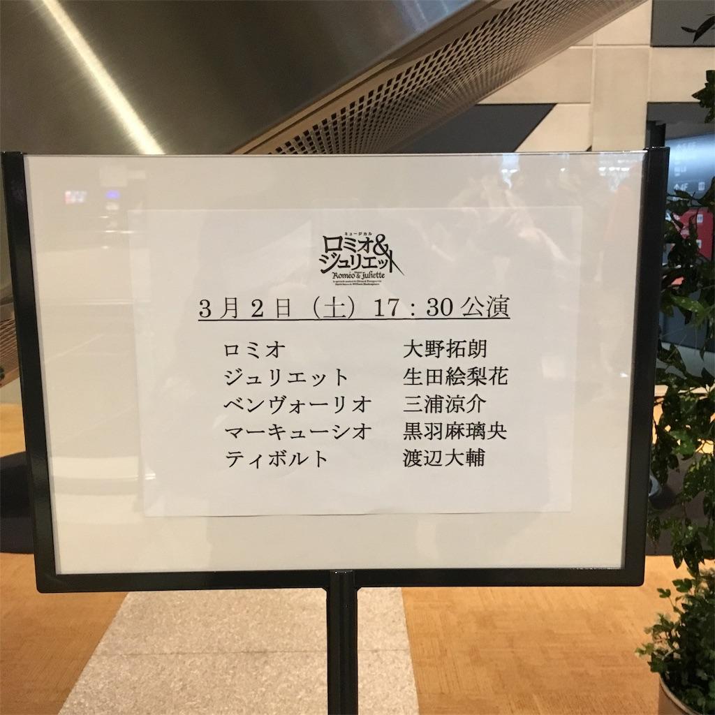 f:id:raimu_sakura:20190302224616j:image