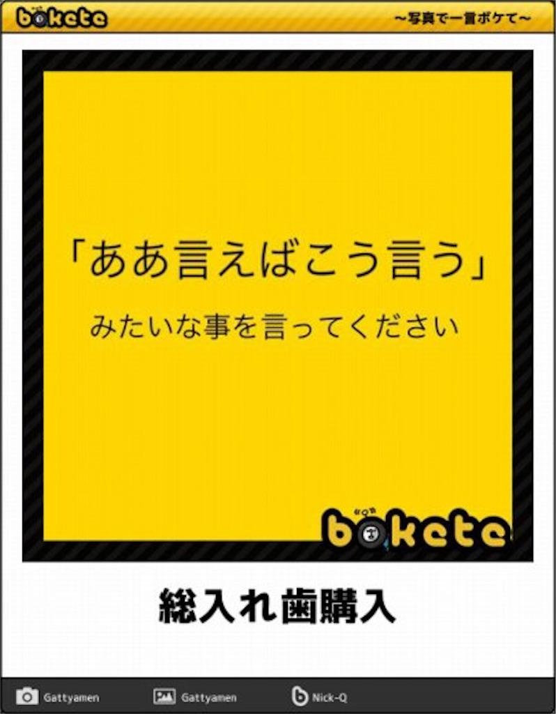 f:id:raimuaika:20170410142401j:image
