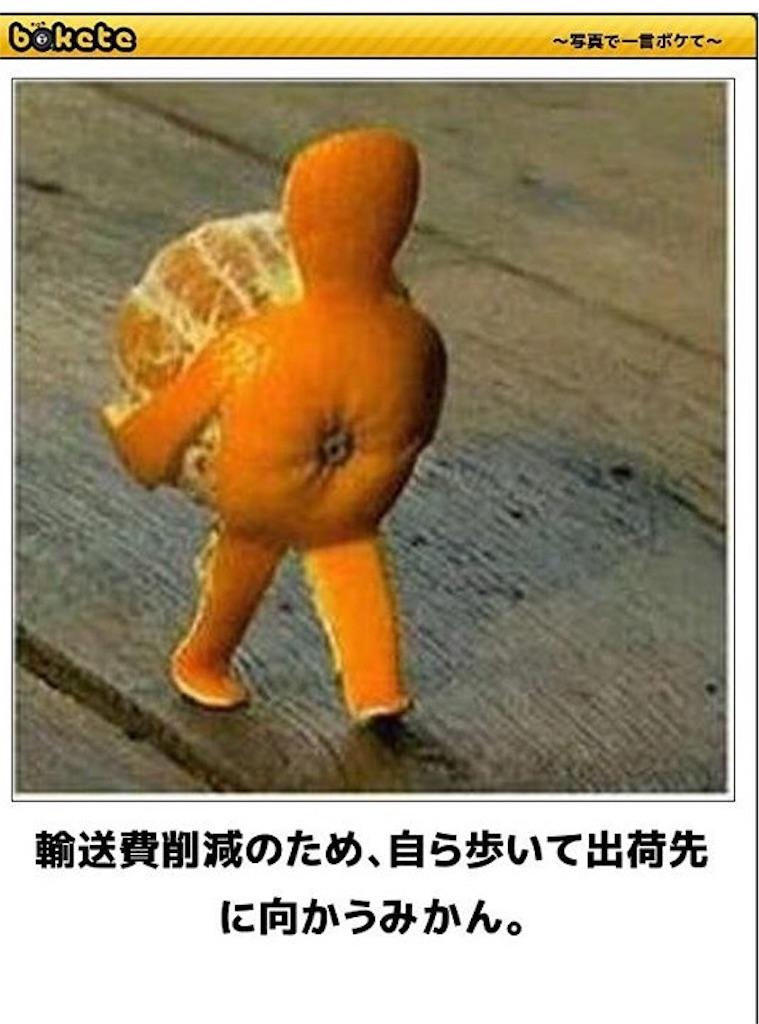 f:id:raimuaika:20170510003741j:image