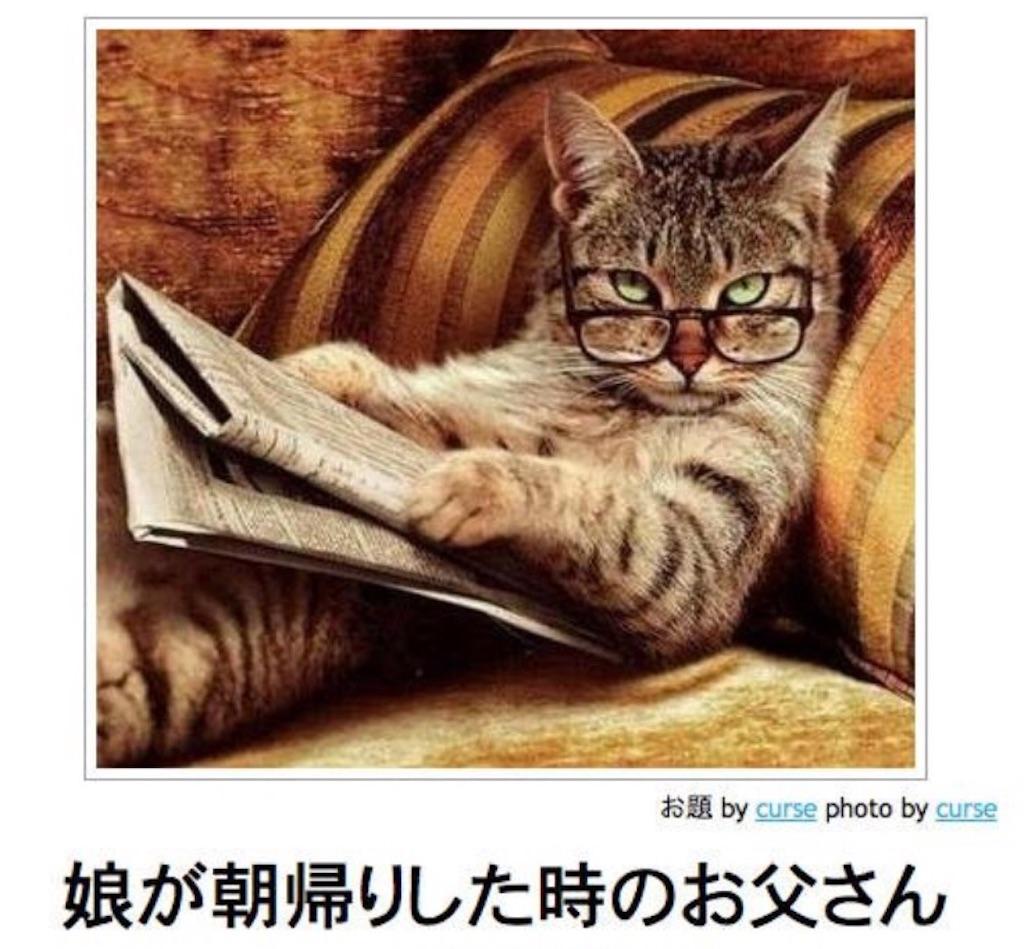 f:id:raimuaika:20170511004415j:image