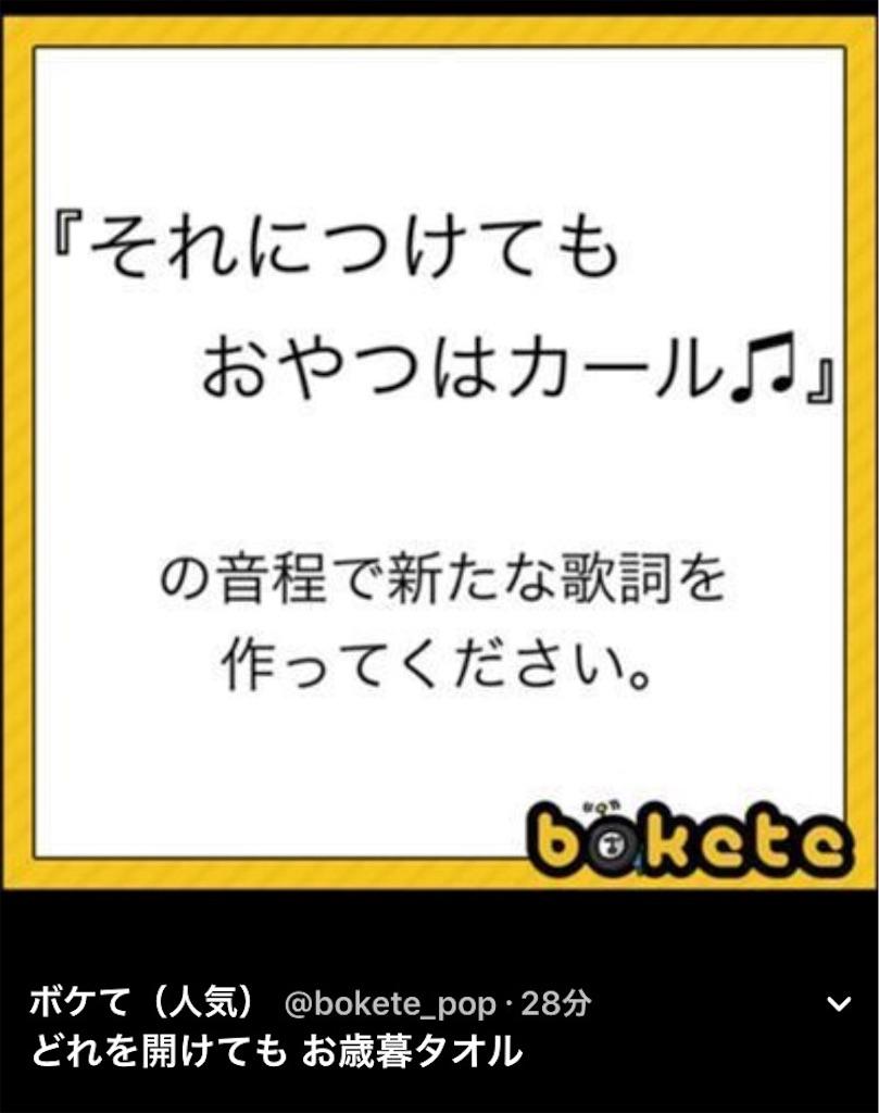 f:id:raimuaika:20170603064654j:image