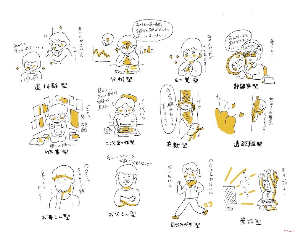 f:id:raimuaika:20170702194604j:image