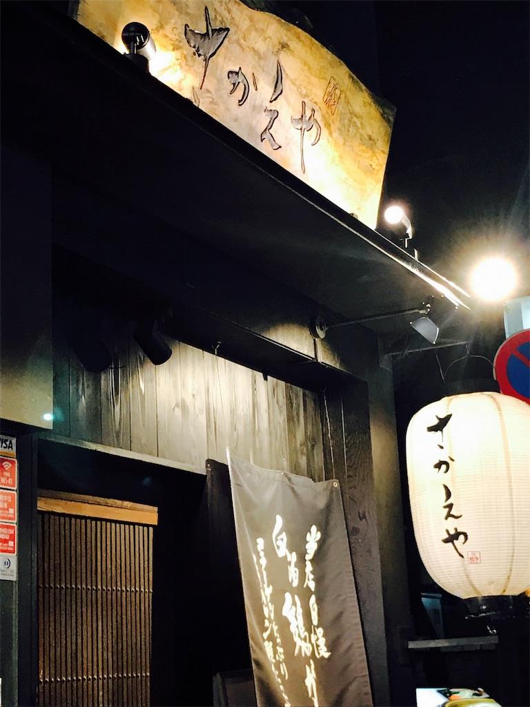 f:id:raimugimax:20171224211114j:image