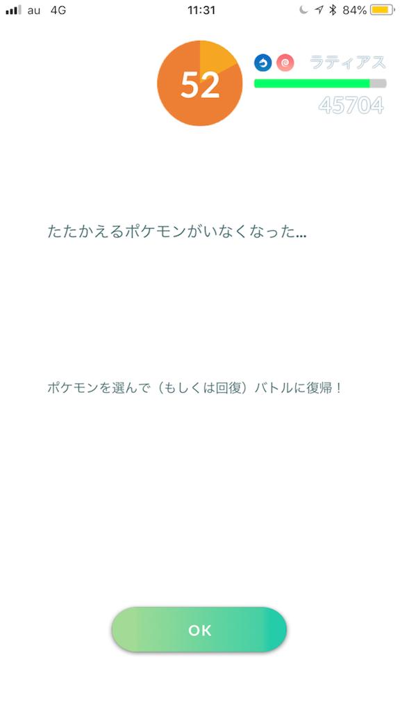 f:id:rain01021286:20180427235023p:image