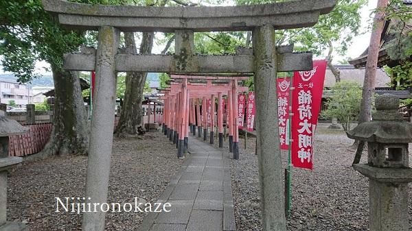 「槙本稲荷神社」