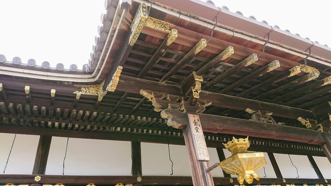 仁和寺金堂3
