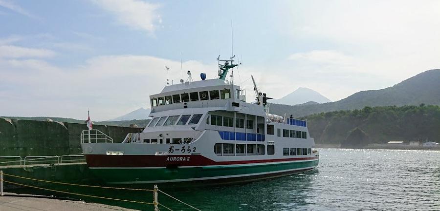 知床岬クルーズオーロラ号
