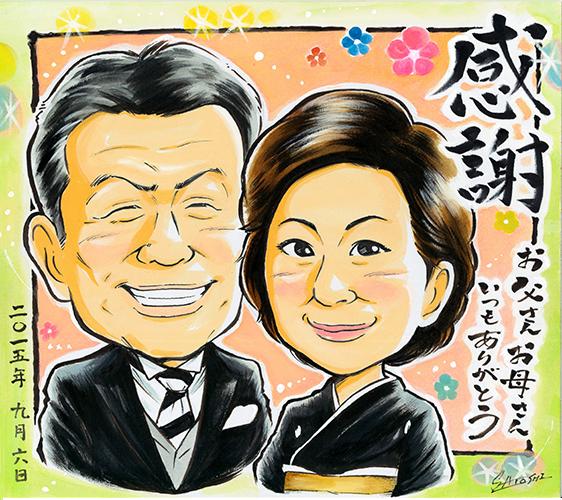 f:id:rainbow_hamada:20160315011801j:plain