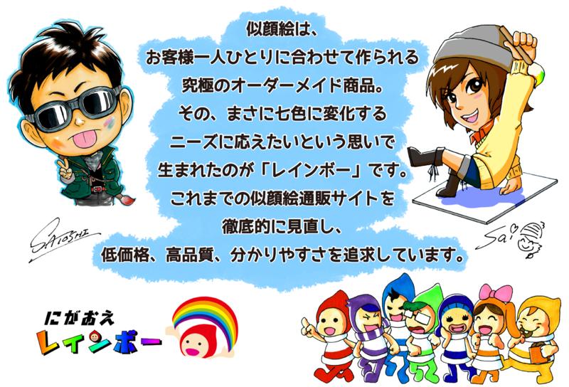 f:id:rainbow_hamada:20160510132754p:plain