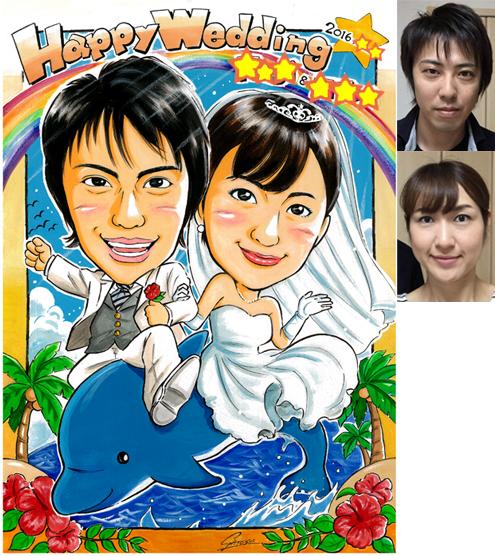 f:id:rainbow_hamada:20160625012257j:plain
