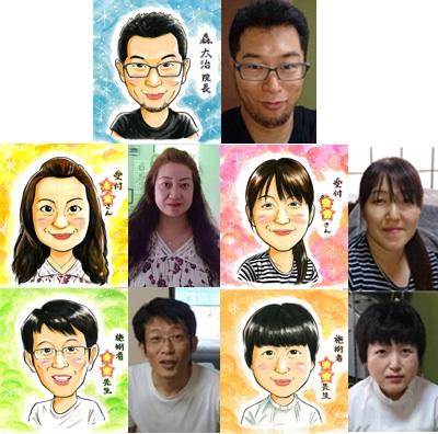 f:id:rainbow_hamada:20160718182833j:plain