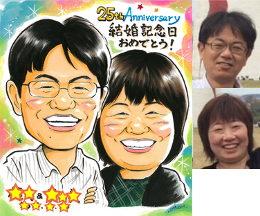 f:id:rainbow_hamada:20161021182753j:plain