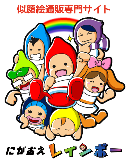 f:id:rainbow_hamada:20161028150358p:plain
