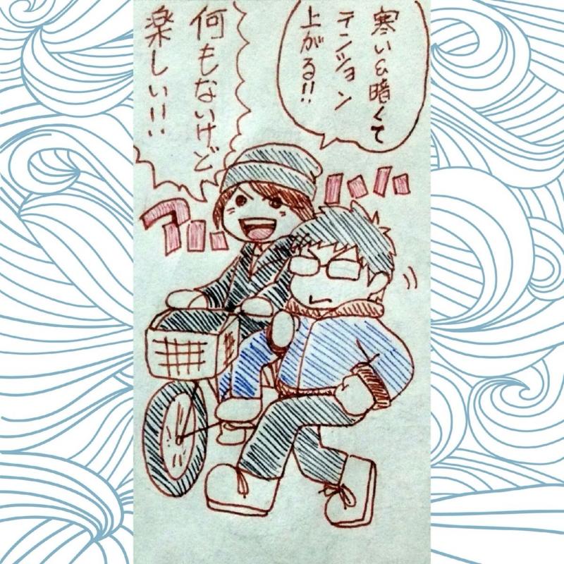f:id:rainbow_hamada:20170209192018j:plain