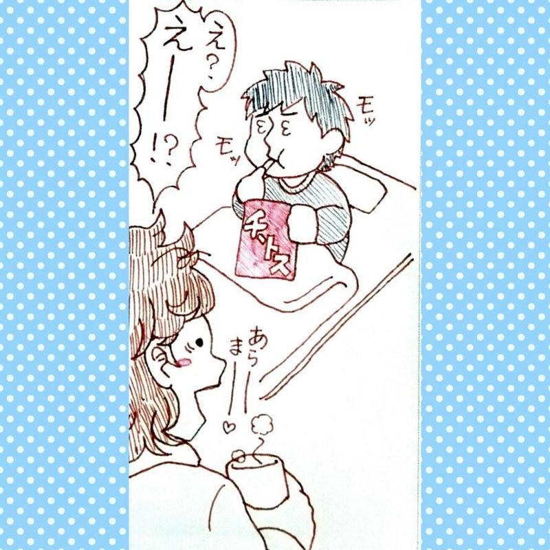 f:id:rainbow_hamada:20170416173817j:plain