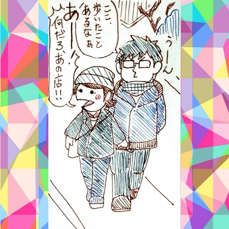f:id:rainbow_hamada:20170416173818j:plain