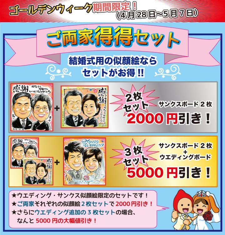 f:id:rainbow_hamada:20170424140709j:plain