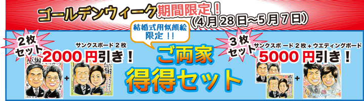 f:id:rainbow_hamada:20170502132043p:plain