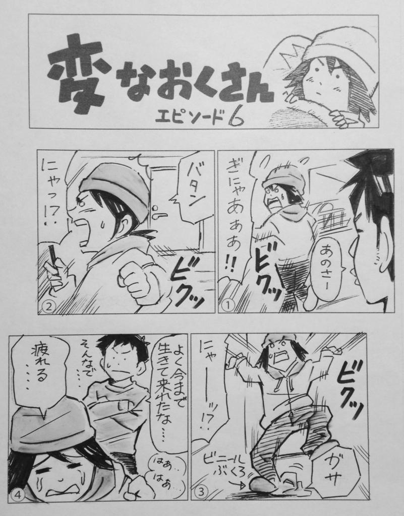 f:id:rainbow_hamada:20170511152313j:plain
