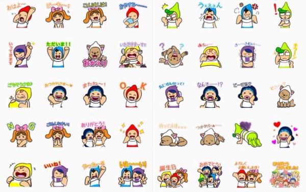 f:id:rainbow_hamada:20171113211056j:plain