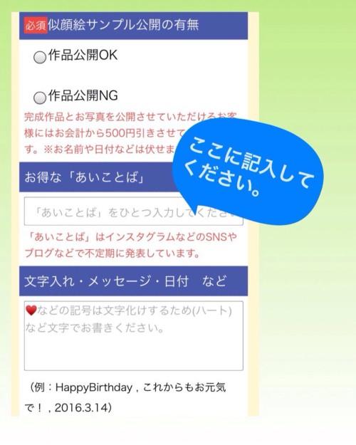 f:id:rainbow_hamada:20180712181108j:plain
