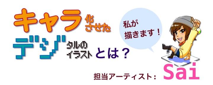 f:id:rainbow_hamada:20190421235557j:plain