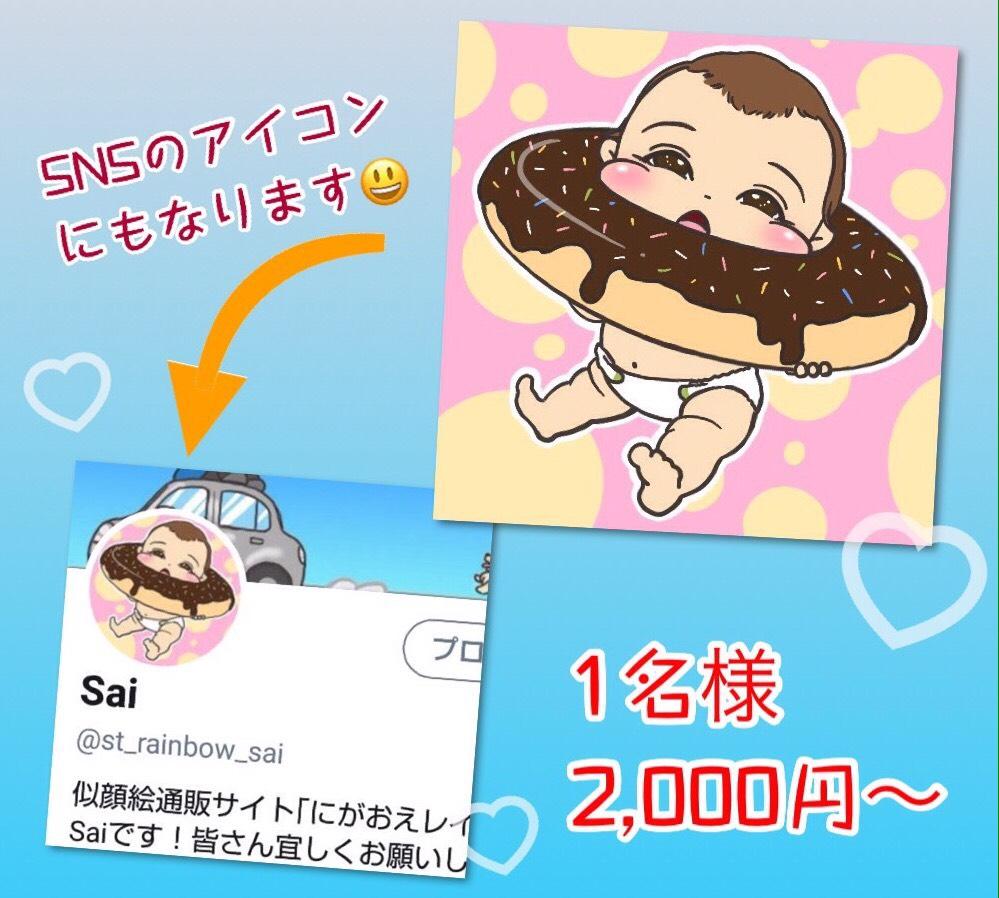 f:id:rainbow_hamada:20190706144520j:plain