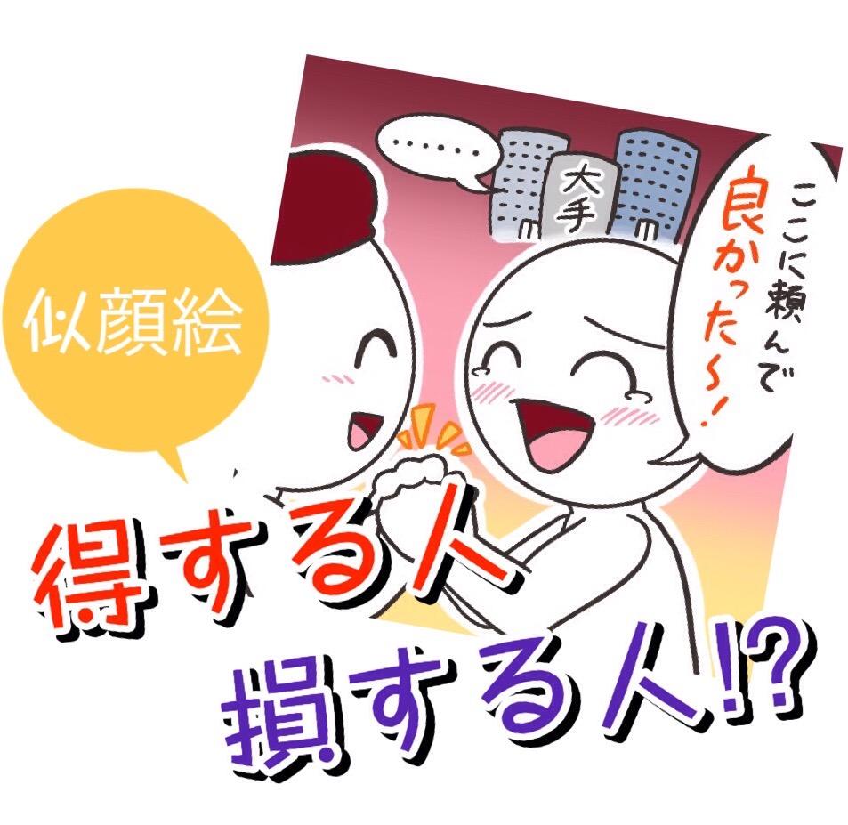 f:id:rainbow_hamada:20190809165407j:plain