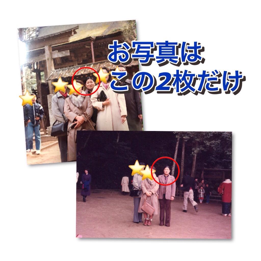 f:id:rainbow_hamada:20190905141818j:plain