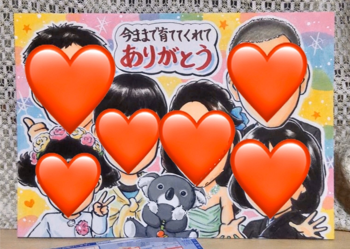 f:id:rainbow_hamada:20200427144614j:plain