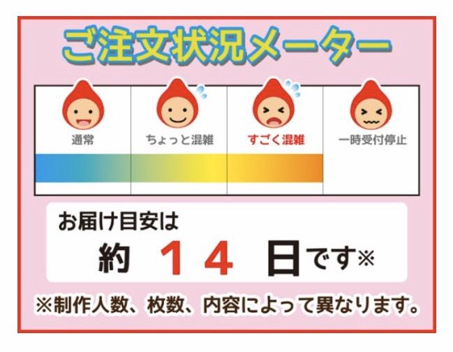 f:id:rainbow_hamada:20200511164738j:plain