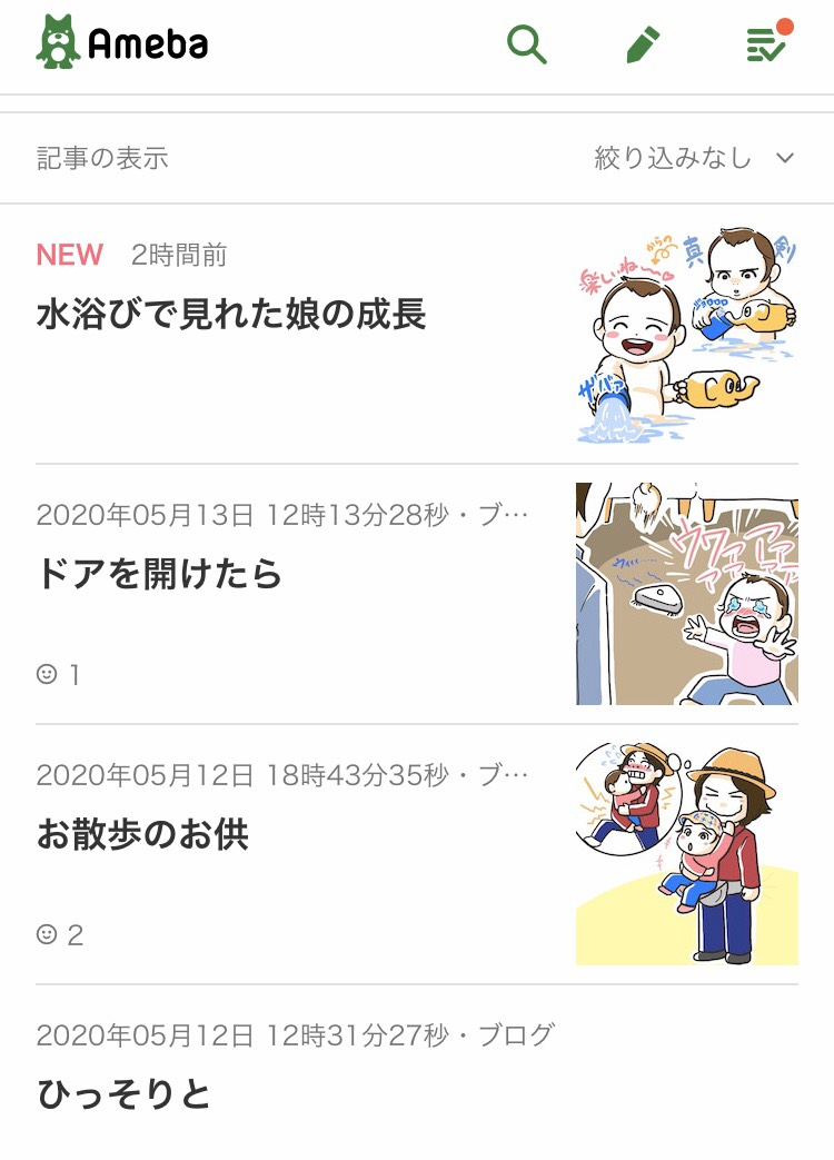 f:id:rainbow_hamada:20200514125740j:plain