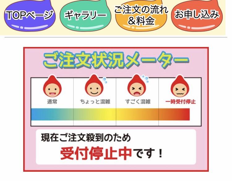 f:id:rainbow_hamada:20200516154853j:plain