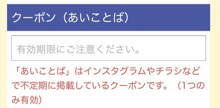 f:id:rainbow_hamada:20200531210608j:plain