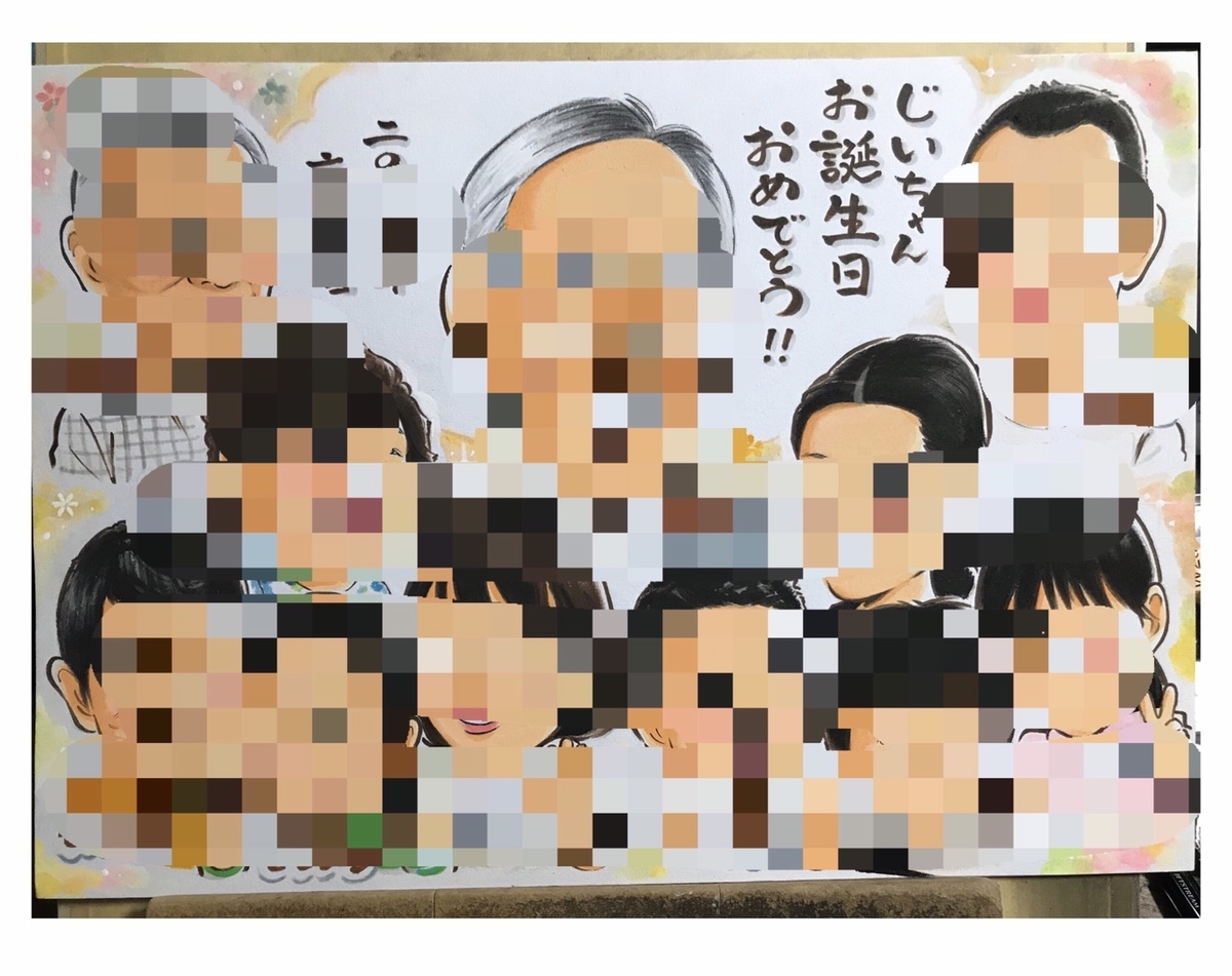 f:id:rainbow_hamada:20200602212808j:plain