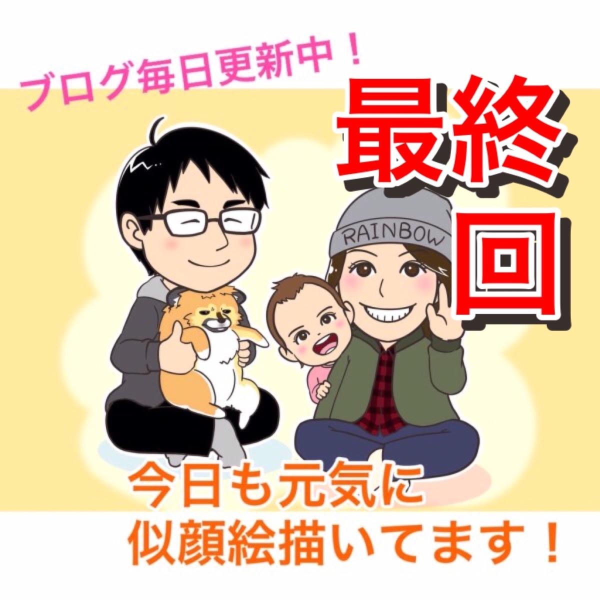 f:id:rainbow_hamada:20200628213634j:plain