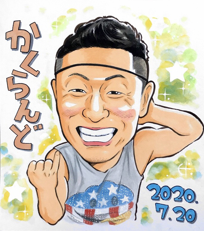 f:id:rainbow_hamada:20200904145528j:plain