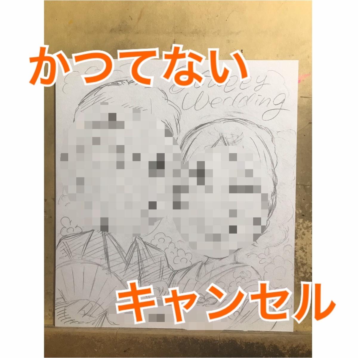 f:id:rainbow_hamada:20201021010242j:plain
