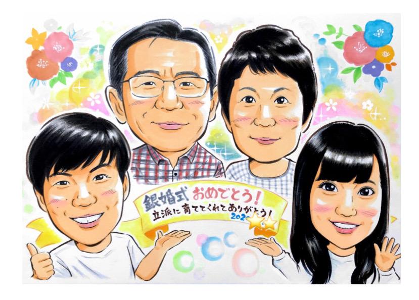 f:id:rainbow_hamada:20210509140519j:plain