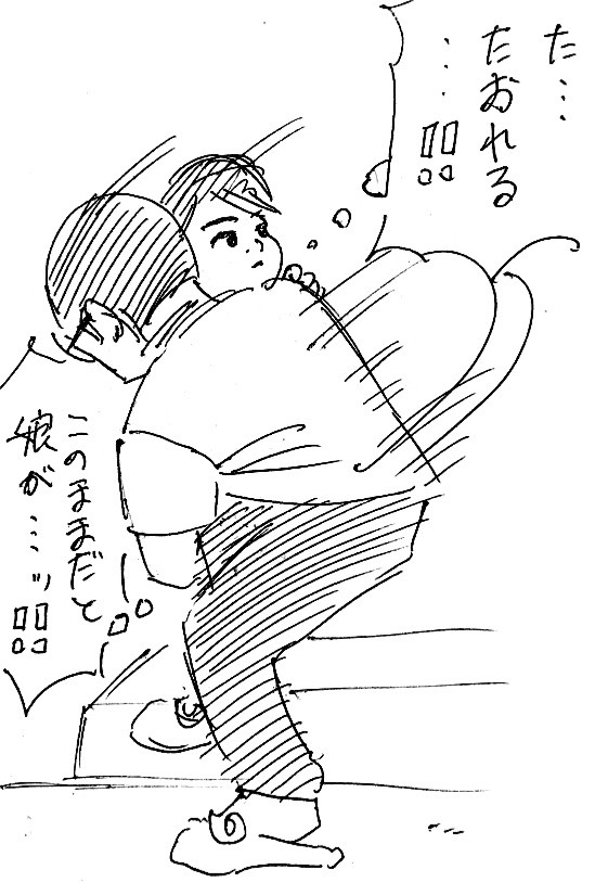 f:id:rainbow_hamada:20210603213228j:plain