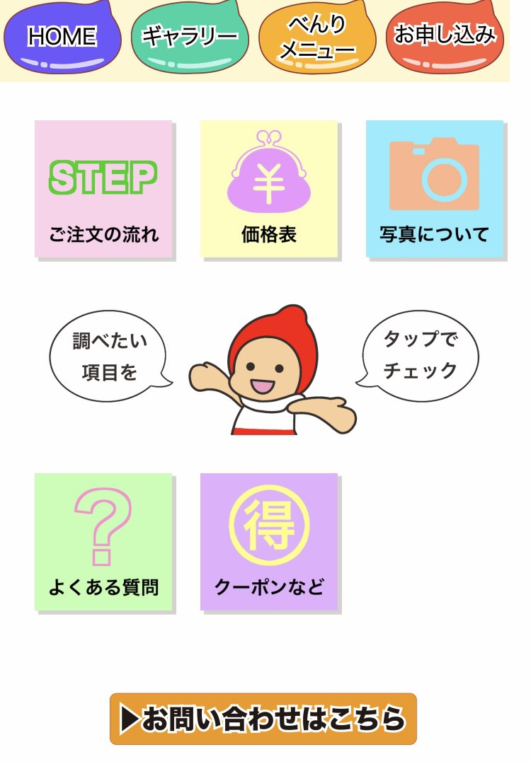 f:id:rainbow_hamada:20210610200912j:plain