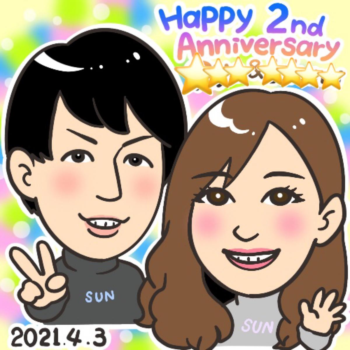 f:id:rainbow_hamada:20210618212853j:plain