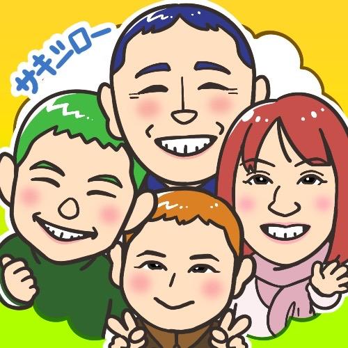 f:id:rainbow_hamada:20210618212909j:plain