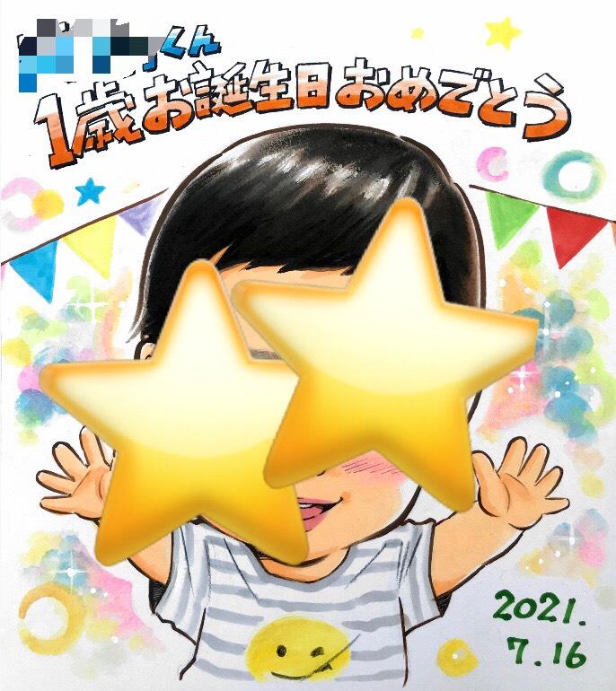 f:id:rainbow_hamada:20210710180242j:plain
