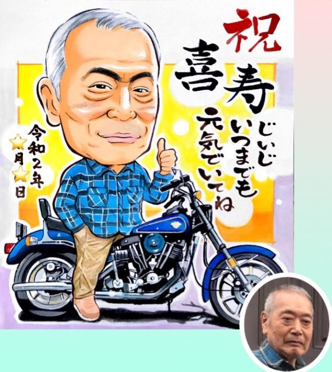 f:id:rainbow_hamada:20210812213943j:plain