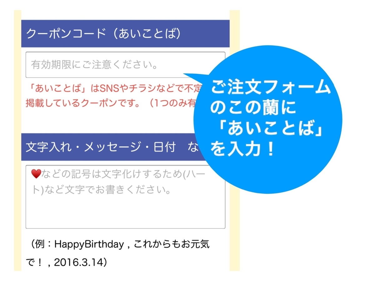 f:id:rainbow_hamada:20210908162617j:plain