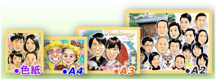 f:id:rainbow_hamada:20210909185100j:plain