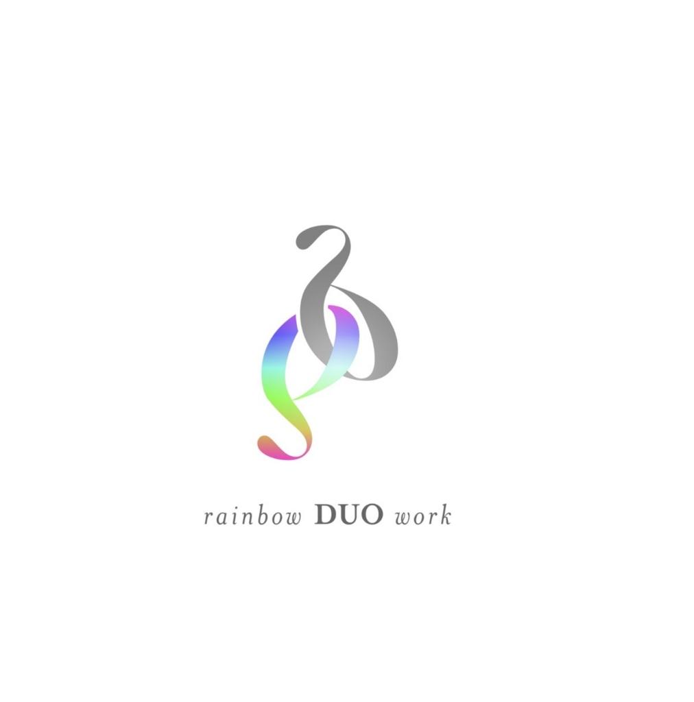 f:id:rainbowduowork:20160916011004j:plain